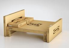 IKEA by Flatpack Jersey